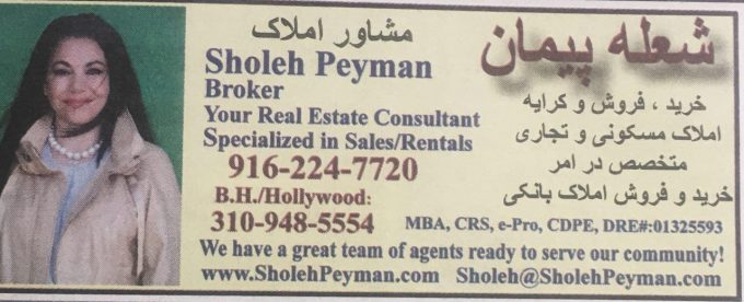 Peyman Real Estate & Investment
