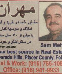 Sam Mehran