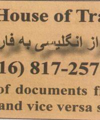 Soroush House of Translation