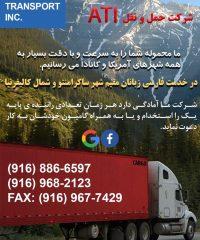 ATI Transport Inc.
