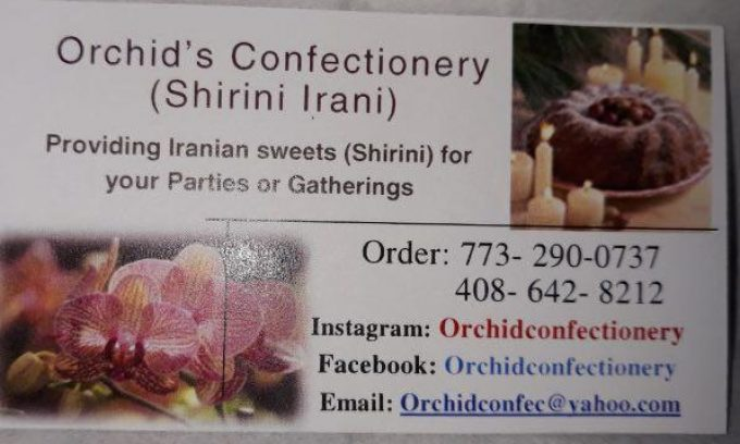 Orchid Confectionery