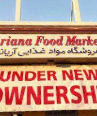 Ariana Market